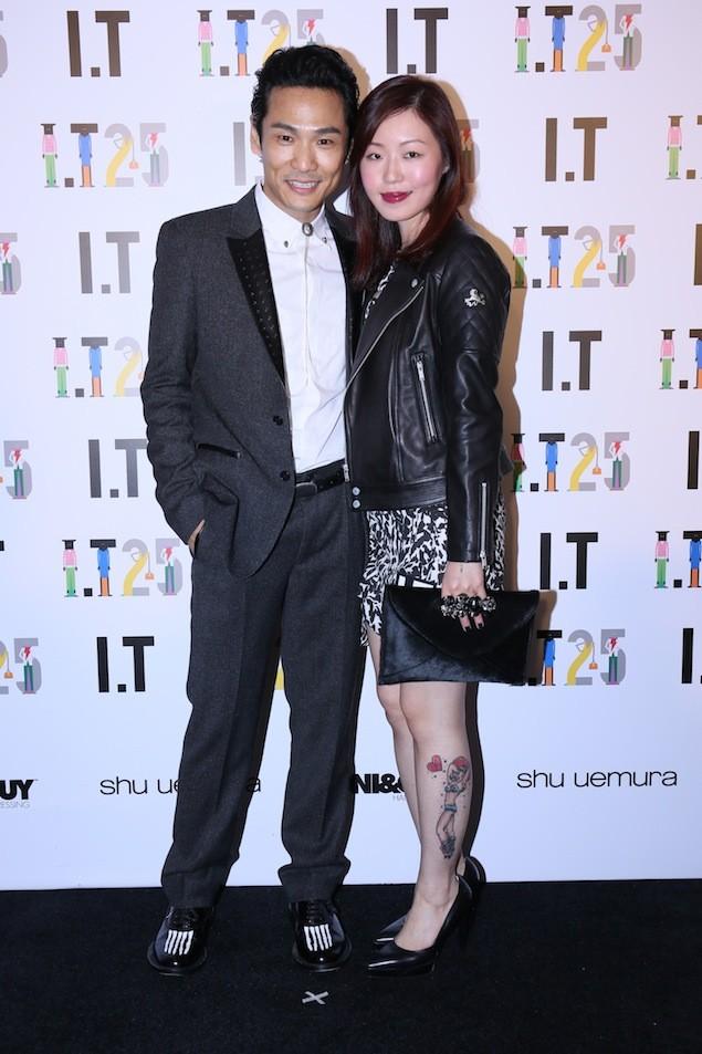 Alex To & Wife