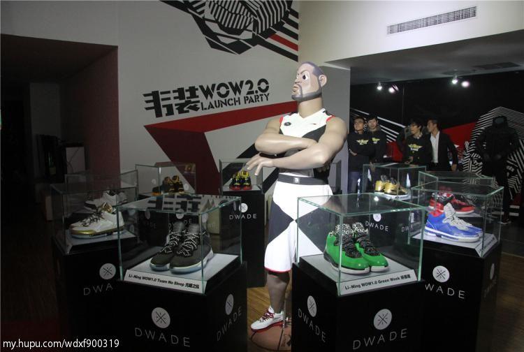 li-ning-way-of-wade-2-launch-party-14