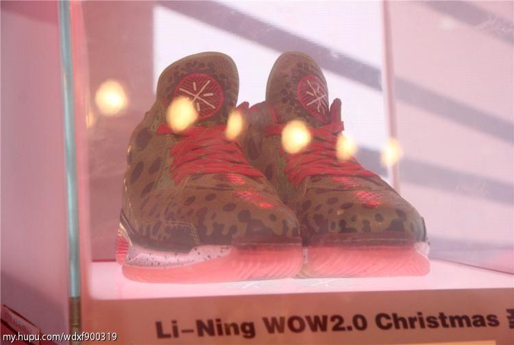 li-ning-way-of-wade-2-launch-party-5