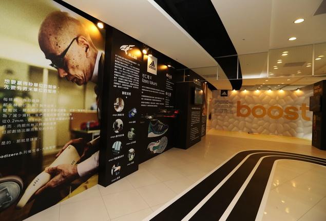 adidas RUNNING LAB TAIPEI 以室內擬真跑道為設計動線環繞整個場館 完整集結全方位的跑者服務體驗項目_002