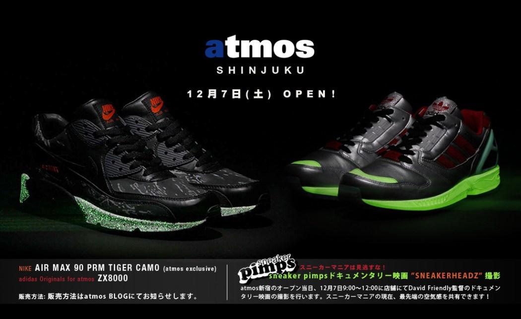 atmos-shinjuku-opening-1