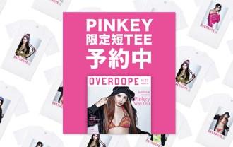 obverdope_PINK0187