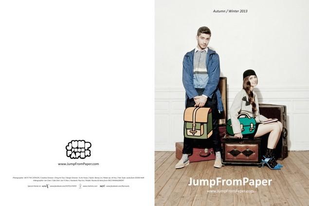 jumpfrompaper lookbook1_