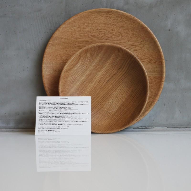 WoodPlate&WoodBowl_$1080&$880