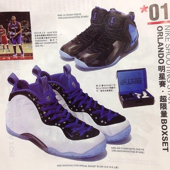 nike-penny-foamposite-orlando-pack-1
