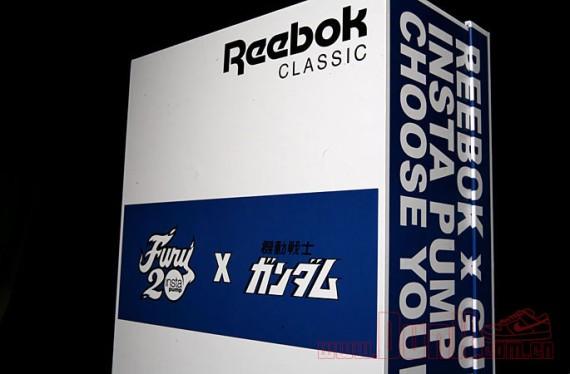reebok-insta-pump-fury-gundam-packaging-08-570x374