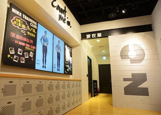 Nike 臺北 Neo19 跑步體驗店將推出NTC訓練課程,提供Nike+會員以及對運動有興趣的民眾免費參加體驗