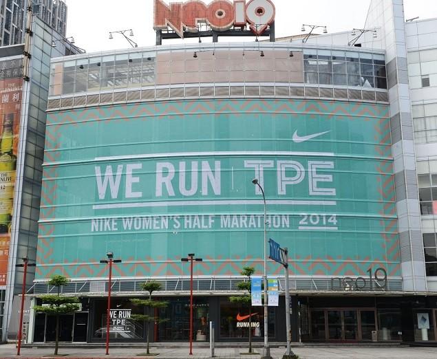 Nike臺北Neo19跑步體驗店結合台北獨特人文特色 呈現Nike歷史與創新故事