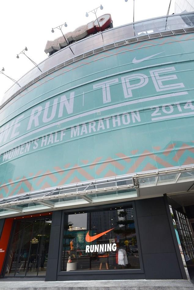 Nike 臺北 Neo19 跑步體驗店自5月31日起試營運,並將於6月6日正式開幕