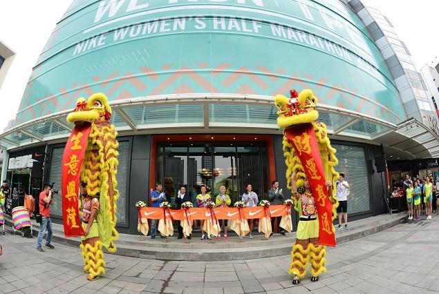 Nike 臺北 Neo19 跑步體驗店今日(6月6日)正式開幕,提供跑者嶄新的跑步體驗服務,成為臺北信義區跑步運動新地標