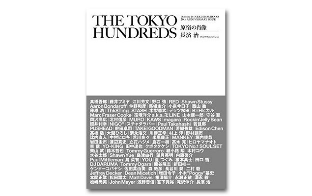 the-tokyo-hundreds-directed-by-neighborhood-20th-anniversary-issue-1