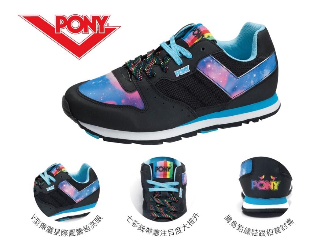 PONY推出情人限定對鞋,眾多耀眼細節藏進你的愛情小宇宙
