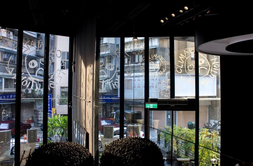 Vivienne Westwood X 8%ice「捍衛地球創作特展」_展場照片9