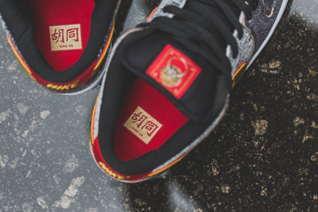 nike-sb-dunk low hutong-6