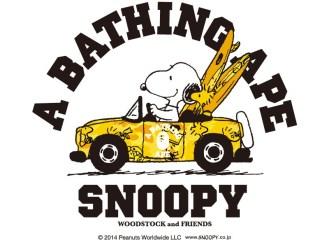 bape x snoopy-0