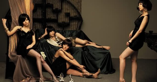 Brown Eyed Girls  Abracadabra5