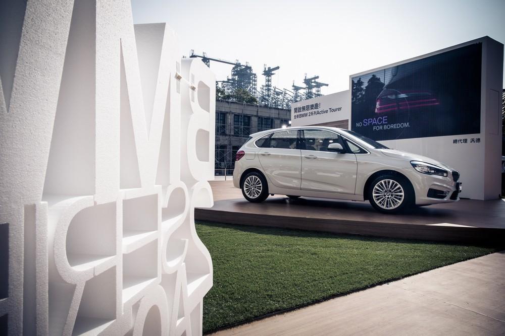 【新聞照片四】全新BMW 2系列Active Tourer 開啟無限樂趣