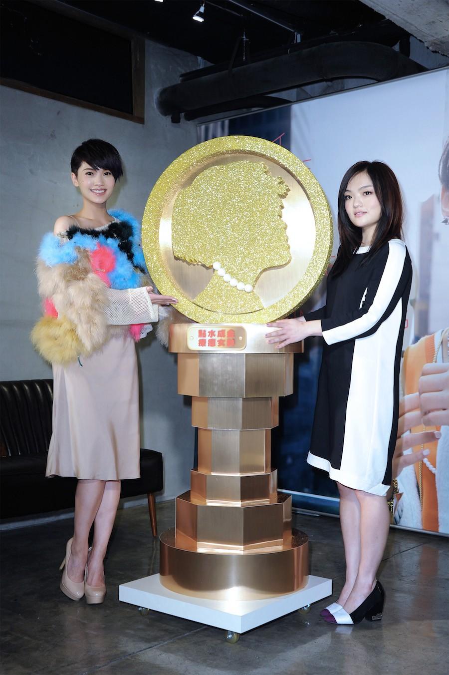 楊丞琳與徐佳瑩 2