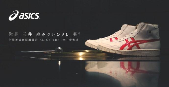 970x500-4