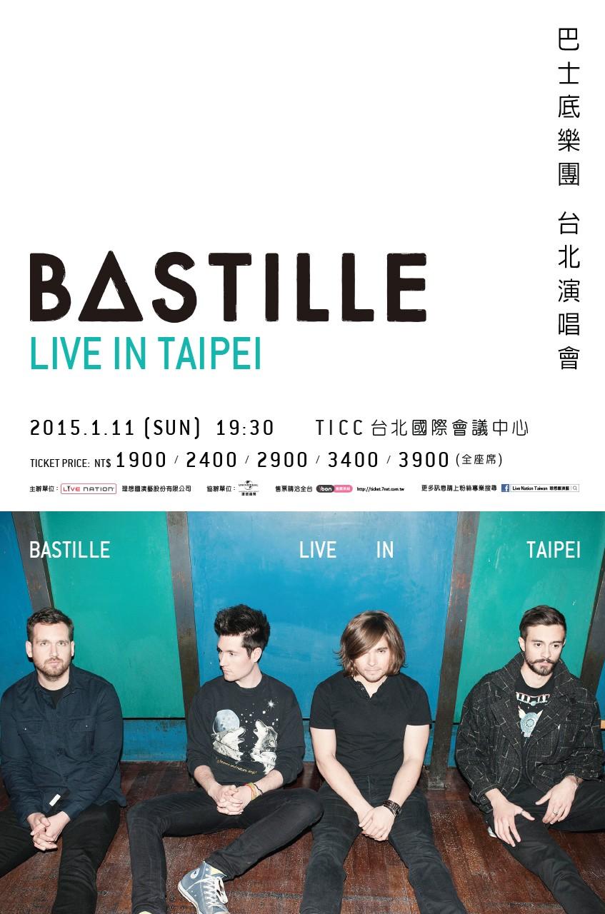 Bastille_EDM_847x