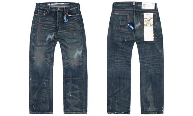 NBHD_09SS_Anchor_Savage_NARROW_BLUE