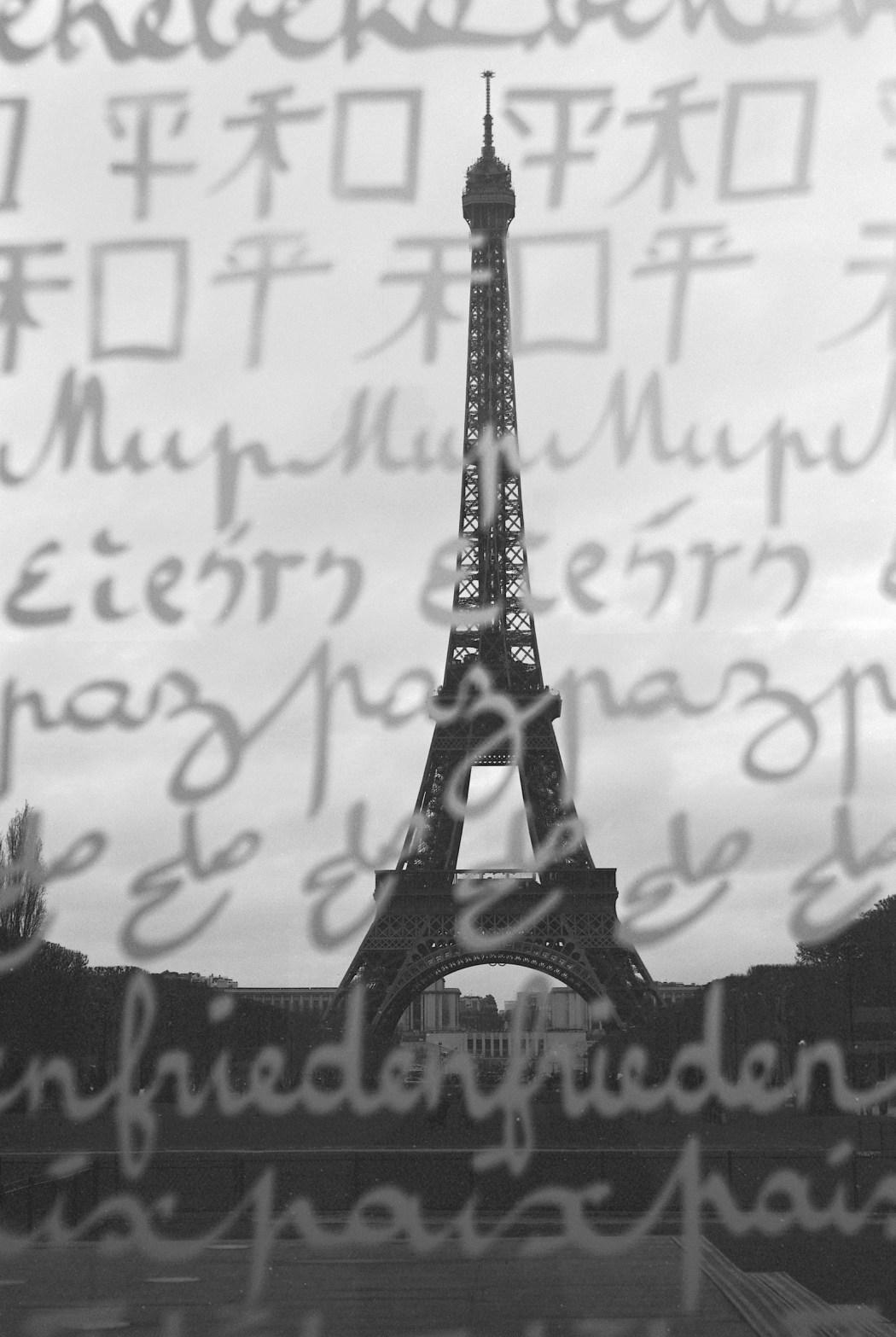 Moments-0422-0521 瞬間─李守智攝影裝置展-01和平鐵塔