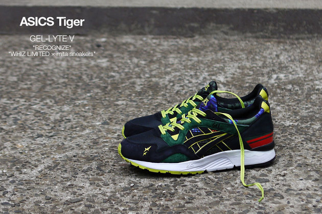 whiz-mita-asics-gel-lyte-5-recognize