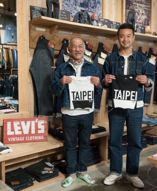 大坪洋介先生(左)與藤原裕先生(右)於LEVI'S東區概念旗艦店與限量Taipei Logo Tee合影留念