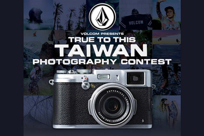 VOLCOM True To This Photography Contest