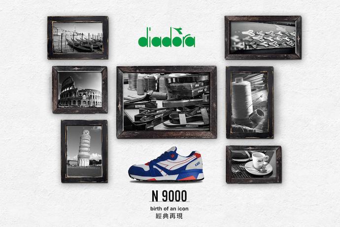 Diadora N9000經典再現-形象圖1