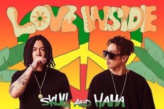20160329-Skull-HaHa-Love-Inside-cover