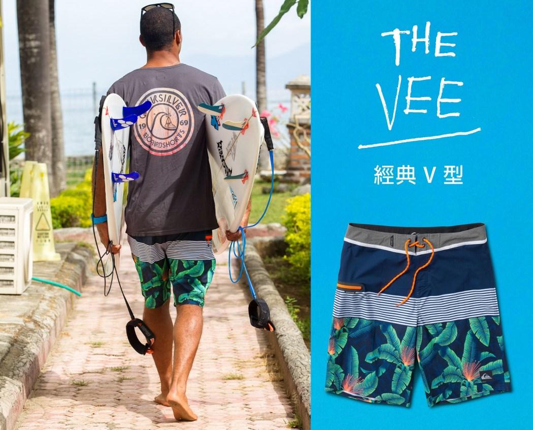 V 型褲頭 衝浪褲提升衝浪者活動舒適度