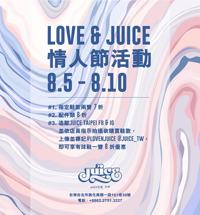 LOVE & JUICE Promo