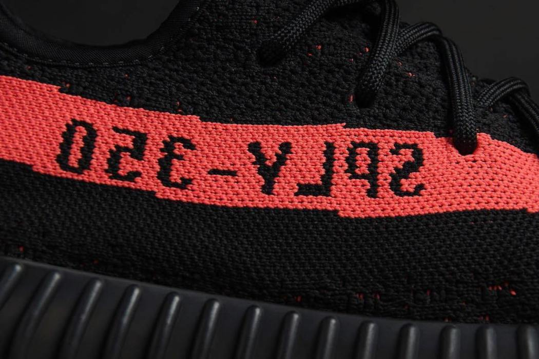 adidas-originals-yeezy-boost-350-v2-color-stripe-release-date-21