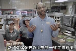 史奴比狗狗跟 Wiz Khalifa 嗨完後,竟變漢堡王大廚?!