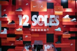 Nike 年終鉅獻!神秘的「12」雙新鞋絕對勾起你的球鞋魂!