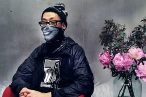 裏元宿最神秘的潮流教主 SK8THING 即將登台?!