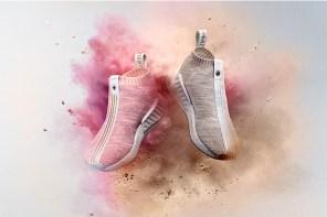 重磅聯乘登場,adidas Consortium x KITH x NAKED 三方聯名 NMD CS2 鞋款!