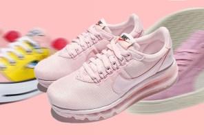 真有這麼巧?這三個品牌的「粉紅色」鞋款在同一天消息曝光!?