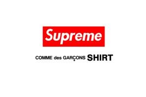 官網現已上傳部分內容,CdG SHIRT x Supreme 有望在下週發佈?