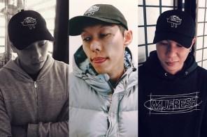 最近台灣饒舌圈都在戴的老帽,原來是「這位大咖」製造的?!