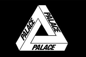 「最強三角 Logo」即將大舉入侵!PALACE 2017 夏季新品將於「下週」正式開賣!