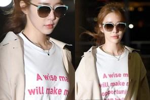又一支被韓國藝人戴紅的品牌,而且台灣買的到!