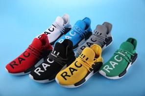 adidas Originals Hu NMD 將有心成員加入!?就讓菲董為我們揭曉!