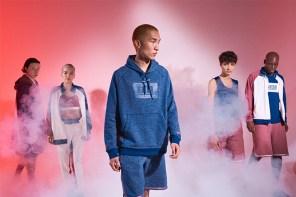 參考 90 年代復古感、籃球「五」大關鍵動作設計!NikeLab x Pigalle 聯名下月開賣!