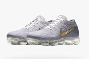 再售商不要再花時間在 Vapormax 上了?Vapormax 正式登入 Nike 客製化平台!各種限定配色自己動手做!?