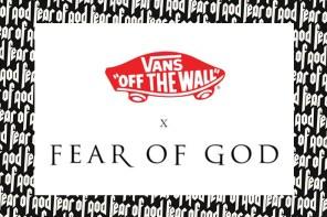 今年 Fear of God 和 Vans 的聯名計畫報告完畢!你看準要買哪一雙了嗎!