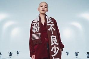 忍者 x 和尚 x 天鵝絨!SASQUATCHfabrix 今年的實穿性也太高了吧!但這個中文字‧‧‧‧‧‧