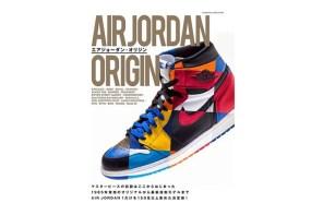 超過 150 雙的 Air Jordan 一代盡收眼底!