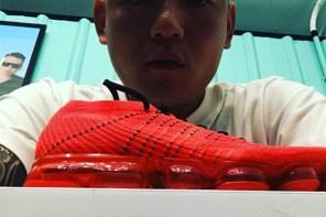 鼠鼠愛曬鞋!玖壹壹春風也拿到 CLOT x Nike Air VaporMax 了!